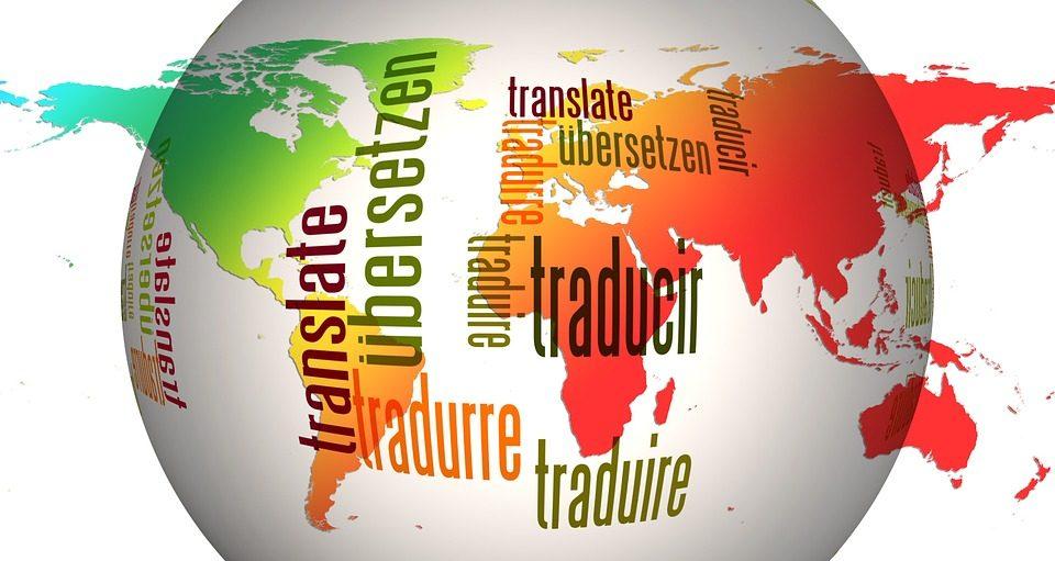 product translations